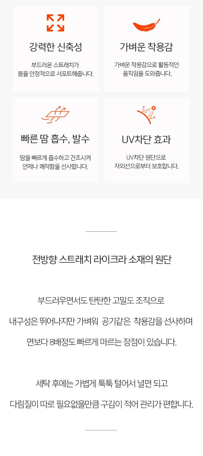 01_올데이팬츠-1-3_수정_재수정.jpg